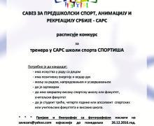 konkurs za SARS trenere dec 2016